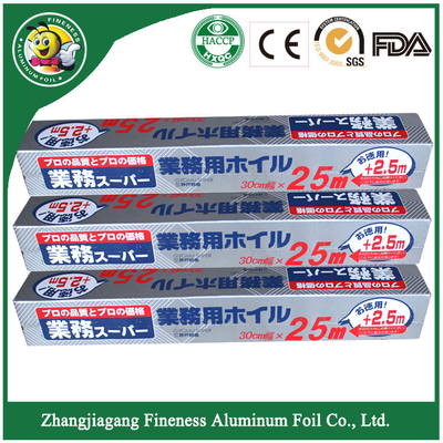 Kitchen Aluminum Foil Roll (Korean)